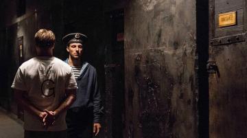 یک شب اقامت توریستی در زندان